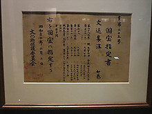 2013_12060106