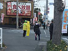 2013_12170008