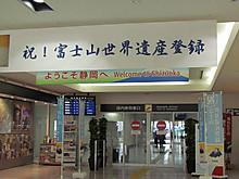2014_01160071