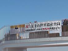 2014_01160077