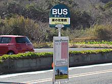 2014_01310067