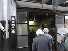 2014_02200030