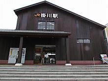 2014_02280113