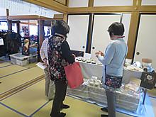 2014_04190015
