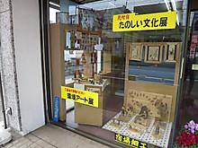 2014_04190025