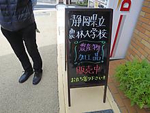 2014_04190033
