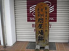 2014_04190046
