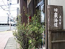 2014_04190047