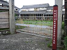 2014_04190071