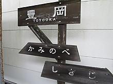 2014_05150003