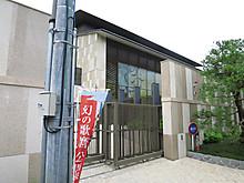 2014_06080125