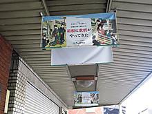2014_06080112_2