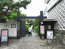 2014_06120079