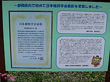 2014_07170040