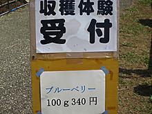 2014_07220003