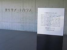 2014_07290009