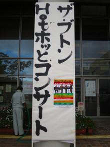 2014_08160003
