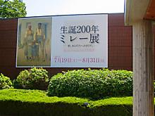 2014_08220036