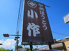 2014_08220045