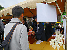 2014_1026i0022