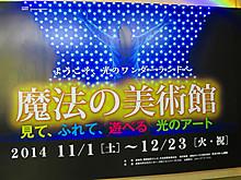 2014_11080023
