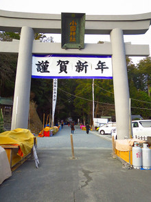 2014_12300002