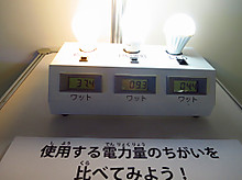 2015_01060017
