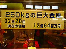 2015_02230019