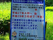 2015_05110011