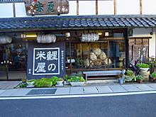 2015_10290161