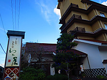 2015_10290166_2