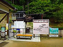 2015_10290261