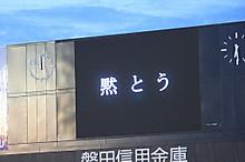 2016_04160018