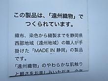 2017_06170017
