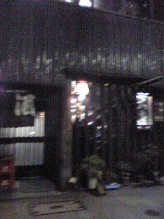 名古屋に来ています