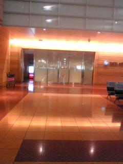 羽田空港は嵐の前の静けさ