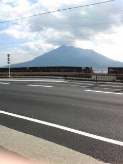 仙厳園前から見た桜島
